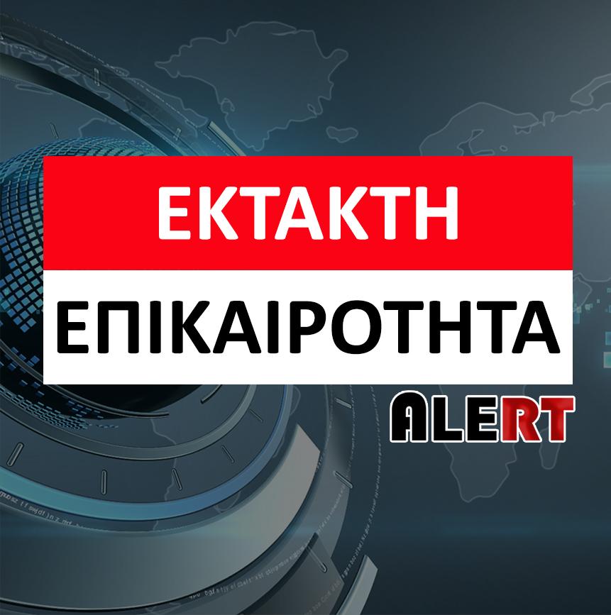 """ΕΚΤΑΚΤΟ: Αστυνομική καταδίωξη και ανθρωποκυνηγητό στον Δήμο Μετσόβου και στα Γιάννενα! Αλβανός μοτοσικλετιστής έσπασε έξι μπλόκα και κατάφερε να διαφύγει! (Νέες πληροφορίες από το """"ALERT"""")"""