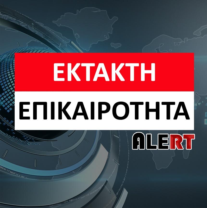 """ΕΡΤ – Νέα κυβέρνηση: """"Σκούπα"""" και Ραγδαίες εξελίξεις! ΟΛΟ το ΠΑΡΑΣΚΗΝΙΟ"""