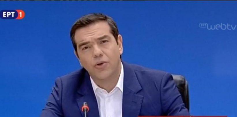0f9757a727 Τσίπρας  Πάρτε μισή σύνταξη για να με ψηφίσετε! - AlertTV