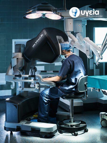 ΥΓΕΙΑ: 1.000 ρομποτικά υποβοηθούμενες ουρολογικές επεμβάσεις  διενεργήθηκαν με επιτυχία