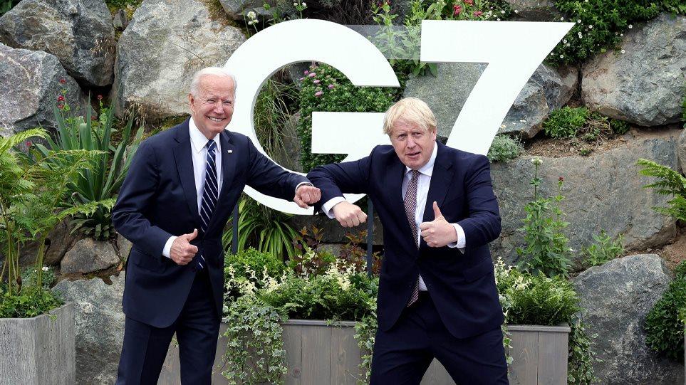 G7: Ξεκινά σήμερα η σύνοδος – Στην «ατζέντα» πανδημία, κλίμα και κρίσιμες οικονομικές αποφάσεις