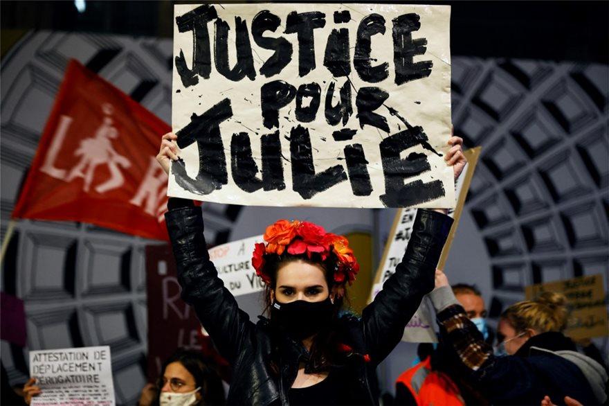 Γαλλίδα ισχυρίζεται ότι τη βίασαν 20 πυροσβέστες μέσα σε διάστημα 2 ετών όταν ήταν έφηβη!
