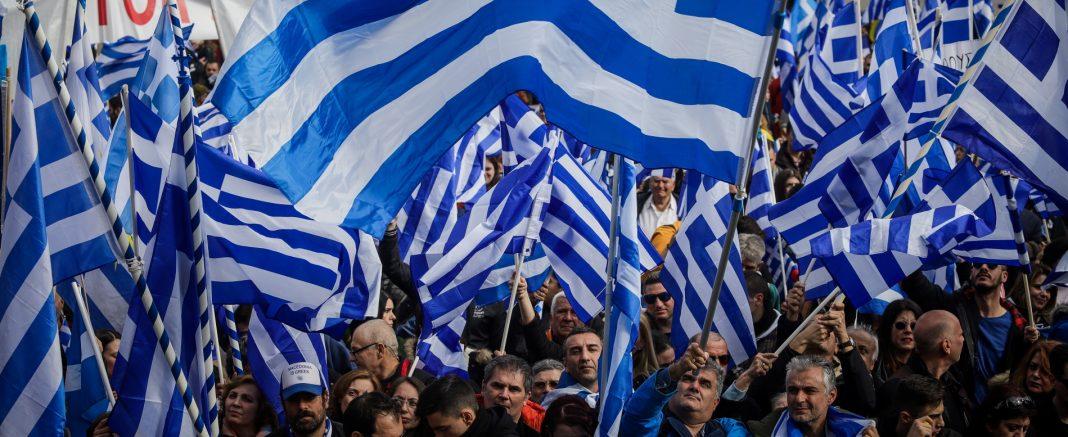 Ντροπή! Ο δήμος Αθηνών «μπλόκαρε» συγκέντρωση για τη Μακεδονία!