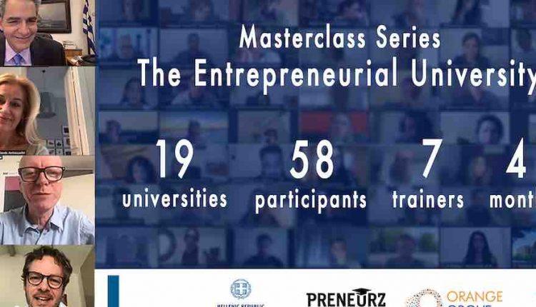 Ολοκληρώθηκε το Masterclass Series για την επιχειρηματικότητα και καινοτομία στην Ανώτατη Εκπαίδευση