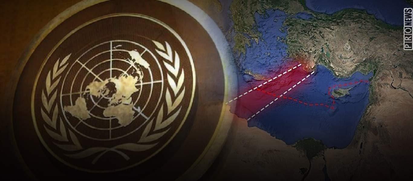 Eπιστολή Ελλάδας-Αιγύπτου-Σ.Αραβίας-Κύπρου & Μπαχρέιν προς ΟΗΕ: «Αίρουμε την αναγνώριση της λιβυκής κυβέρνησης»