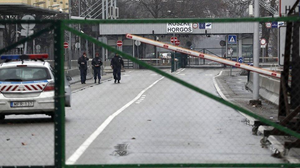 Η Ελλάδα κλείνει τα σύνορα στη Σερβία!