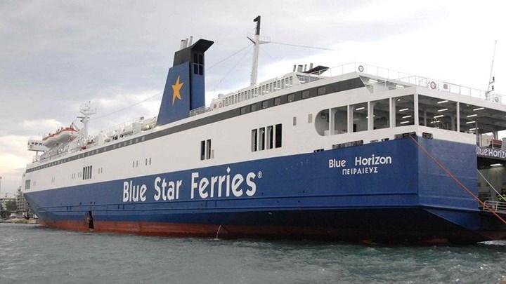 Αυτή είναι η αιτία του ατυχήματος στο πλοίο Blue Horizon – Η ανακοίνωση της εταιρείας