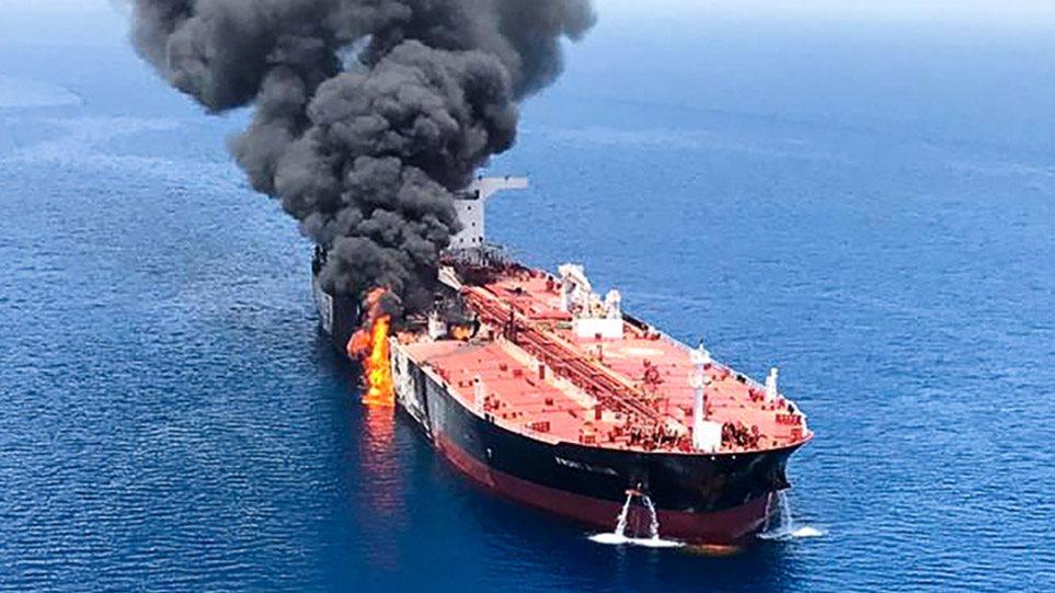 Εκρήξεις στα τάνκερ στον Κόλπο Ομάν: Ποιος βρίσκεται πίσω από τις επιθέσεις; (ΦΩΤΟ)