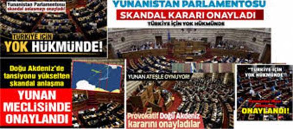 Τουρκικά ΜΜΕ προετοιμάζουν τους Τούρκους για πόλεμο με την Ελλάδα: «Πειρατές Έλληνες τελειώσατε – Θα πάρουμε τα νησιά»