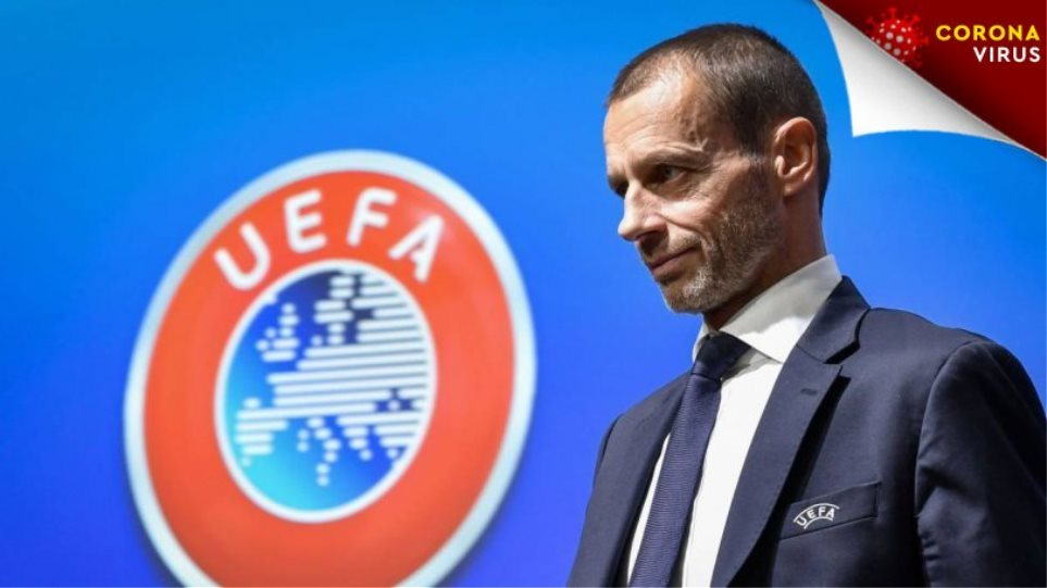 Κορωνοϊός, Ποδόσφαιρο: Τα τρία σενάρια με φινάλε σεζόν στις 31/8 ή κουτσουρεμένο το επόμενο Champions League!