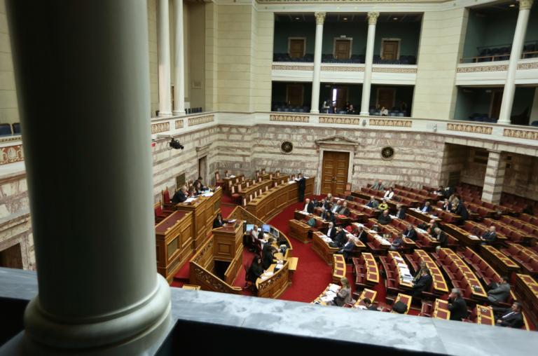 Βουλή: Κατατέθηκε το νομοσχέδιο για τη μείωση του ΕΝΦΙΑ και τις αλλαγές στις 120 δόσεις!