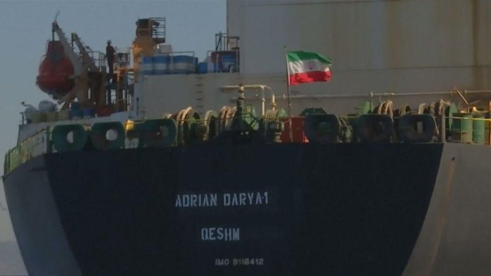 Πομπέο: Όποιος προσφέρει βοήθεια στα ιρανικό τάνκερ, κινδυνεύει με κυρώσεις!