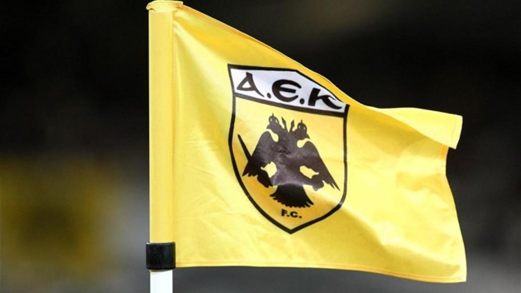 ΠΑΕ ΑΕΚ κατά Κούγια: «Ο πλέον γραφικός παράγοντας του ελληνικού ποδοσφαίρου»