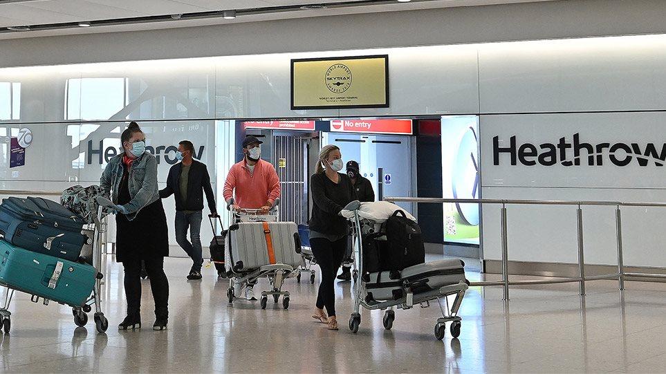 Βρετανία: Χωρίς καραντίνα τελικά οι ταξιδιώτες από την Ελλάδα από τις 10 Ιουλίου!