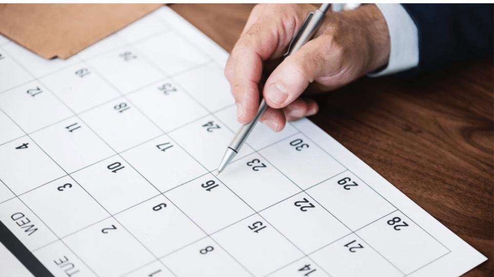 Αγίου Πνεύματος: Πότε πέφτει το τριήμερο – Τι ισχύει για τους εργαζομένους