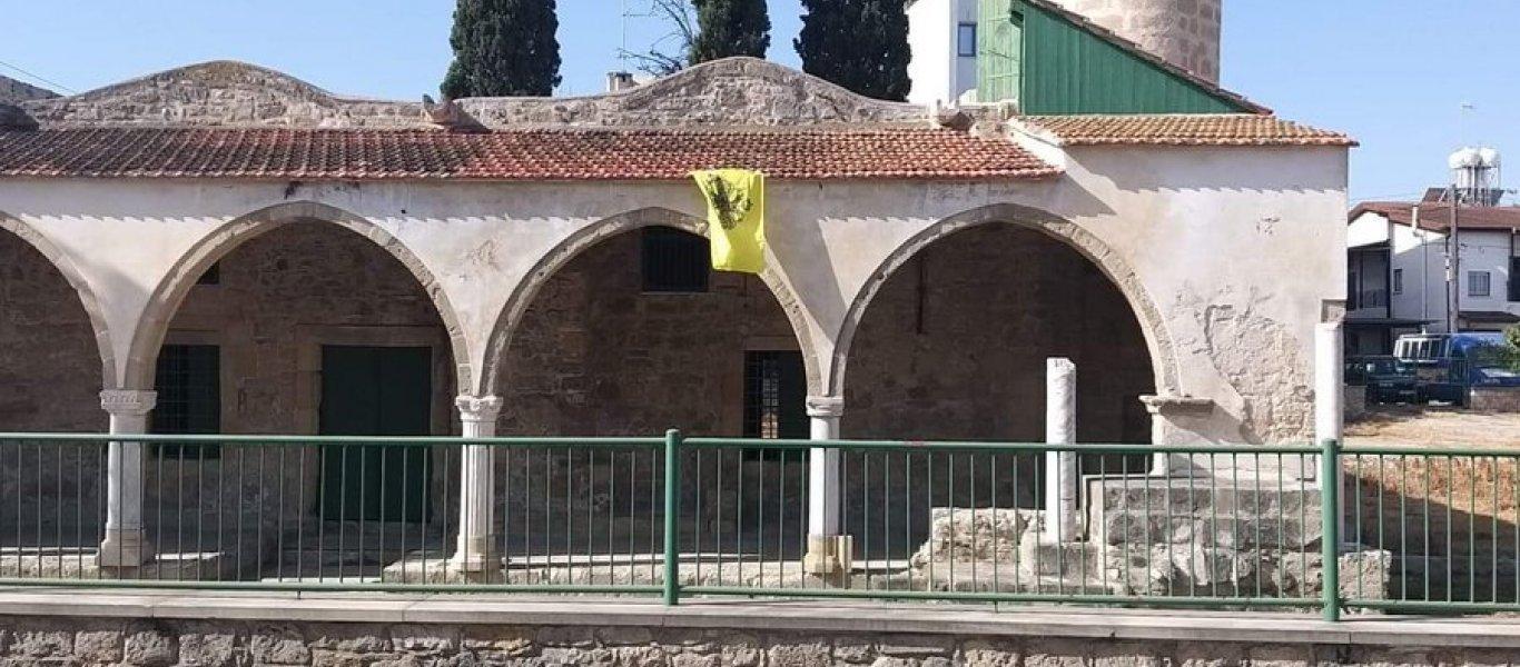Άγκυρα: «Βρείτε τους δράστες που ύψωσαν την βυζαντινή σημαία»! – Θρασύτατες απαιτήσεις από τον «Αττίλα»