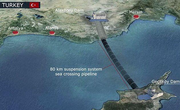 Εξερράγη ο ΑΓΩΓΟΣ του Ερντογάν που θα μετέφερε ΝΕΡΟ από την Τουρκία στα Κατεχόμενα! (ΦΩΤΟ)