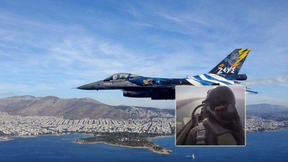 Πιλότος της Πολεμικής Αεροπορίας για την 28η Οκτωβρίου: Αθάνατες οι τολμηρές Ελληνικές ψυχές! (ΒΙΝΤΕΟ)