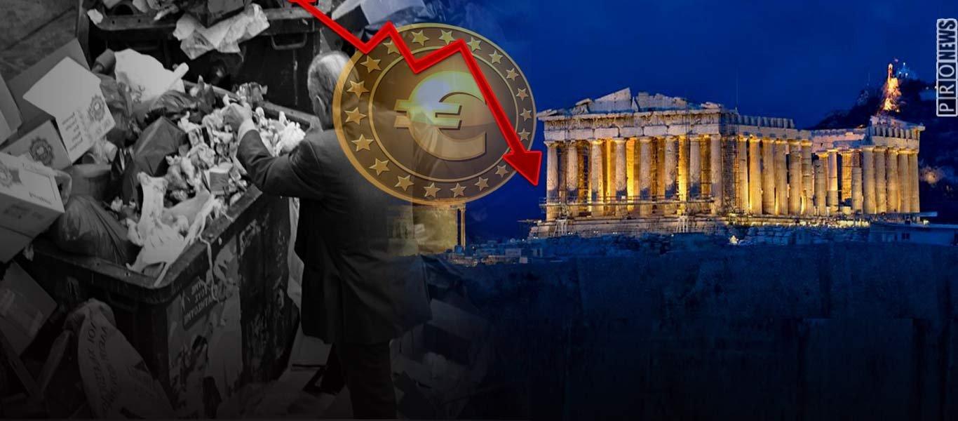 Απάντηση-σοκ σε Αθήνα από Β.Ντομπρόβσκις: «Για να πάρετε τα 32 δισ. υπάρχουν όροι, προϋποθέσεις & νέες μεταρρυθμίσεις»