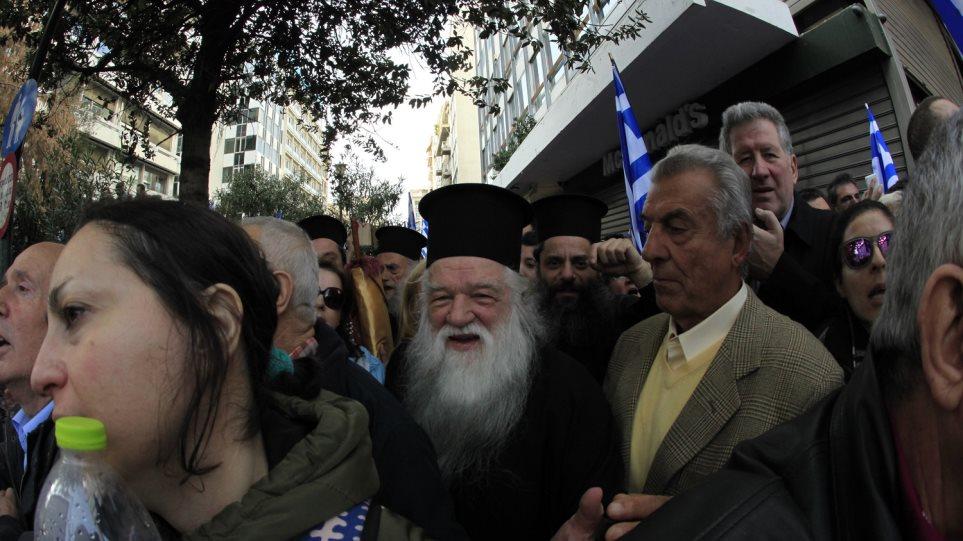 Αμβρόσιος: Δέχτηκα διώξεις από τους ομοφυλόφιλους και τους μάγους του ΣΥΡΙΖΑ!
