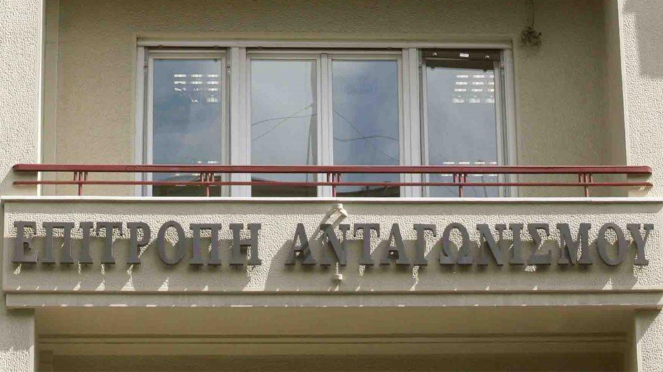 «NTOY» της Επιτροπής Ανταγωνισμού σε Εθνική, Eurobank, Alpha και Πειραιώς! «Απομακρυνθείτε χωρίς να αγγίξετε τίποτα…»