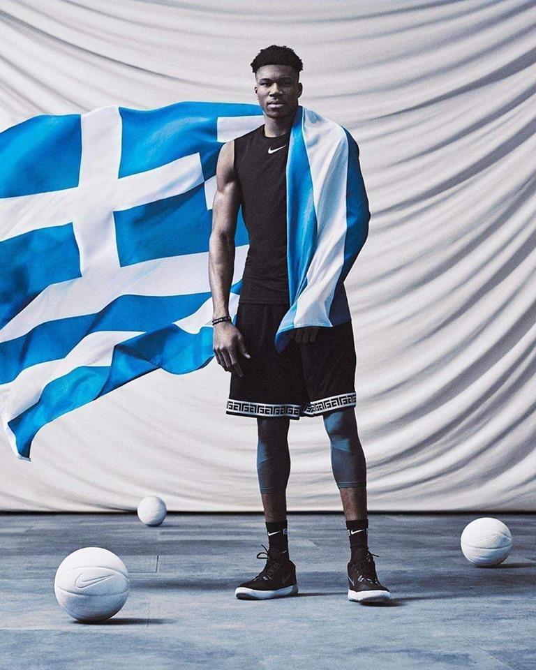 Η επίσημη διαφήμιση της Nike, παγκοσμίως, με τον Αντετοκούνμπο και την ελληνική σημαία!