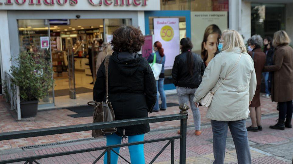 Lockdown: Ουρές οι Αθηναίοι πριν κλείσουν τα καταστήματα – «Μεγάλη φυγή» για επαρχία φοβάται η ΕΛΑΣ! (ΒΙΝΤΕΟ)
