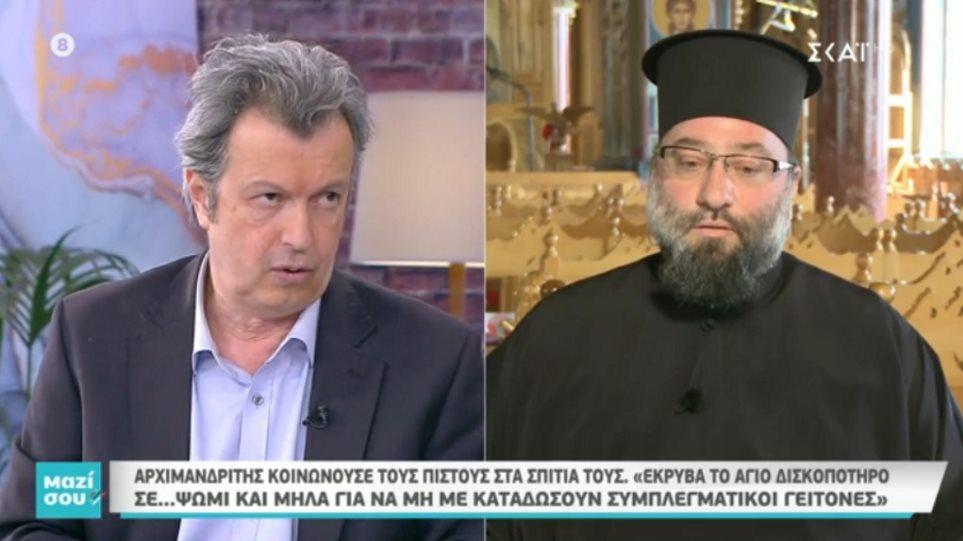 Πατέρας Σεραφείμ από τον Ιερό Ναό Αγίας Μαρίνας στην Ηλιούπολη: «Έκρυβα το δισκοπότηρο στα μήλα για να κοινωνήσω πιστούς» – Καβγάς με Τατσόπουλο (ΒΙΝΤΕΟ)