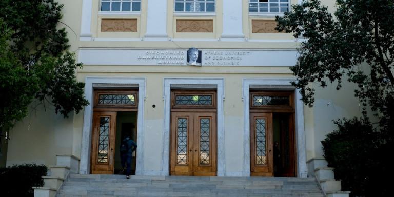Σύγκλητος Οικονομικού Πανεπιστημίου Αθηνών: Κινδυνεύει η ασφάλεια φοιτητών και προσωπικού!