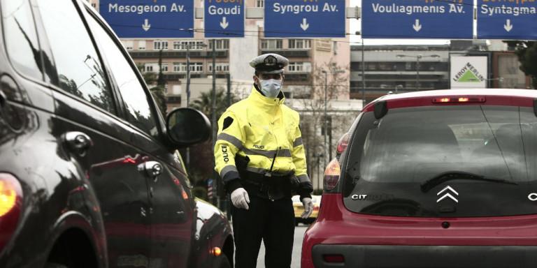 Απαγόρευση κυκλοφορίας: Ρεκόρ παραβάσεων σε όλη τη χώρα – 2.247 σε μια ημέρα