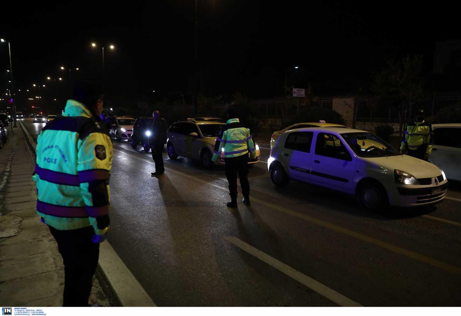 Παραμονή πρωτοχρονιάς με πρόστιμα και συλλήψεις – Τι έδειξαν οι έλεγχοι για την τήρηση των μέτρων