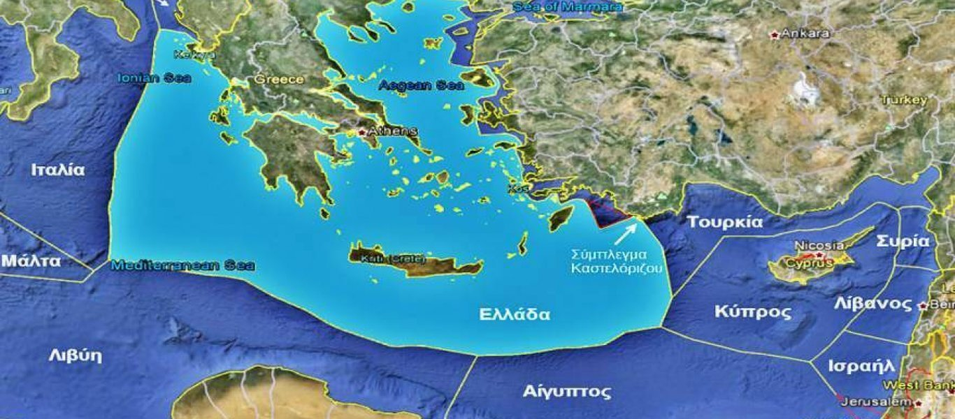 Η Αθήνα «τρέχει» για οριοθέτηση ΑΟΖ με Ιταλία και Αίγυπτο: Οι ημερομηνίες «ορόσημο»