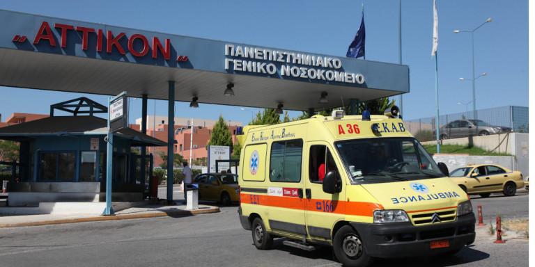 Κορωνοϊός: 18 εγκυμοσύνες από γυναίκες θετικές στον ιό στο Νοσοκομείο «Αττικόν»