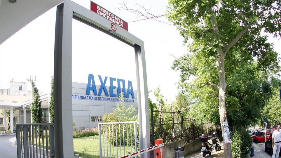 Κοροναϊός: Ύποπτο κρούσμα στη Θεσσαλονίκη – Έλληνας ο ασθενής