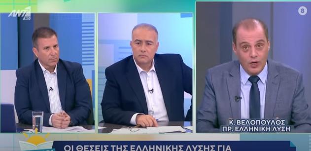 """""""ΧΑΜΟΣ"""" στον ΑΝΤ1 με τον Κυριάκο Βελόπουλο: Η ΝΔ θα φτάσει την Ελλάδα στην Καβάλα! ΔΕΙΤΕ ολόκληρη την συνέντευξη! (ΒΙΝΤΕΟ)"""