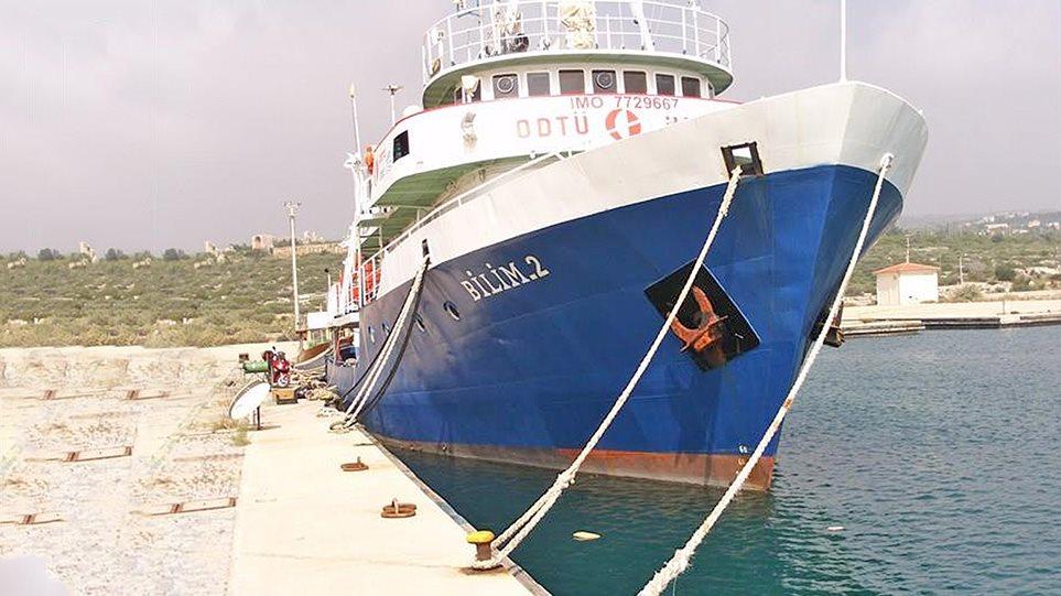 Νέα προκλητική Navtex από την Τουρκία – Ξανά στο Καστελόριζο το τουρκικό «Bilim»! Παρακολουθεί από κοντά μία ελληνική πυραυλάκατος!