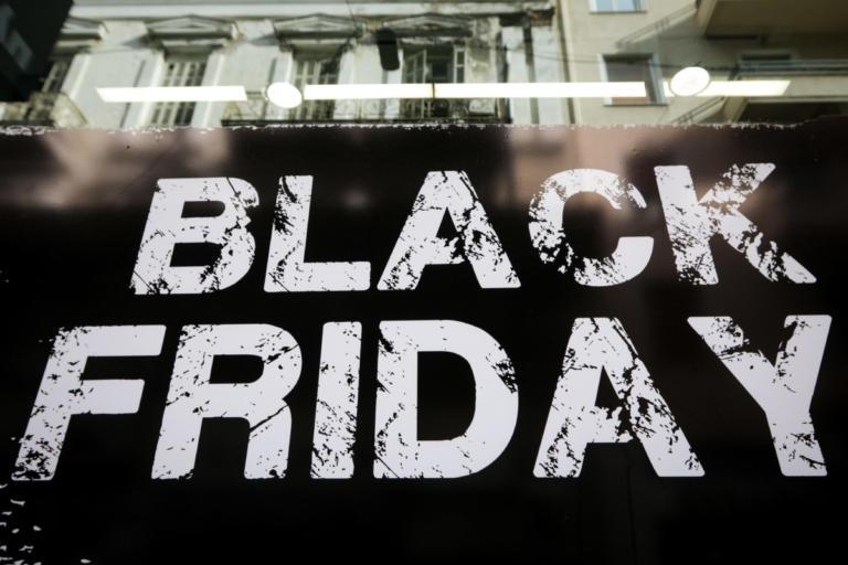 Black Friday: Οδηγός τιμών από το υπουργείο Οικονομικών…