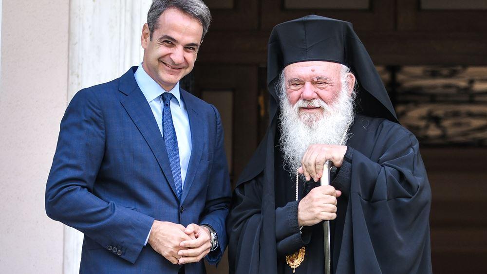 Μητσοτάκης με Ιερώνυμο: Άκυρη η συμφωνία Τσίπρα με την Εκκλησία, όλα από την αρχή!