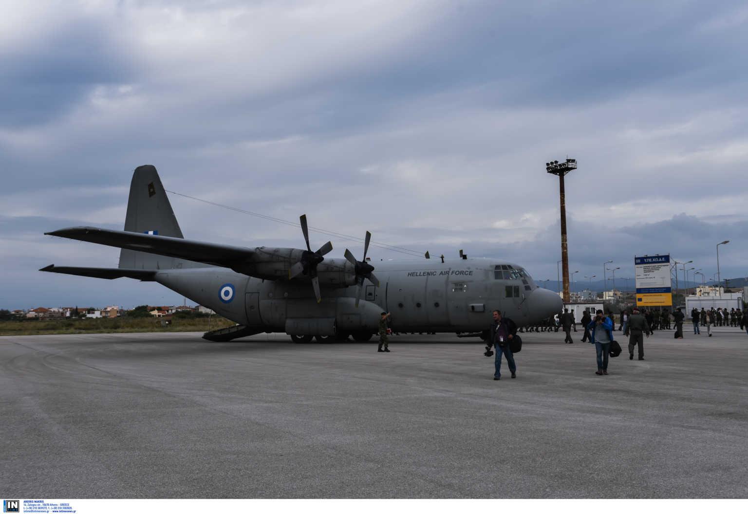 Με C-130 μεταφέρονται στην Αθήνα τρεις σοβαρά ασθενείς με κορωνοϊό από την Δράμα!