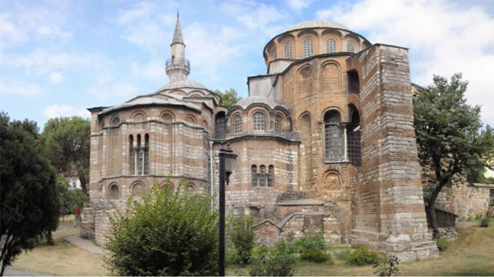 Η Κομισιόν καταδικάζει την απόφαση της Τουρκίας να μετατρέψει σε τζαμί τη Μονή της Χώρας