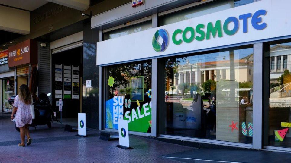 Χάκερ χτύπησαν την Cosmote – Πληροφορίες για υποκλοπή δεδομένων!