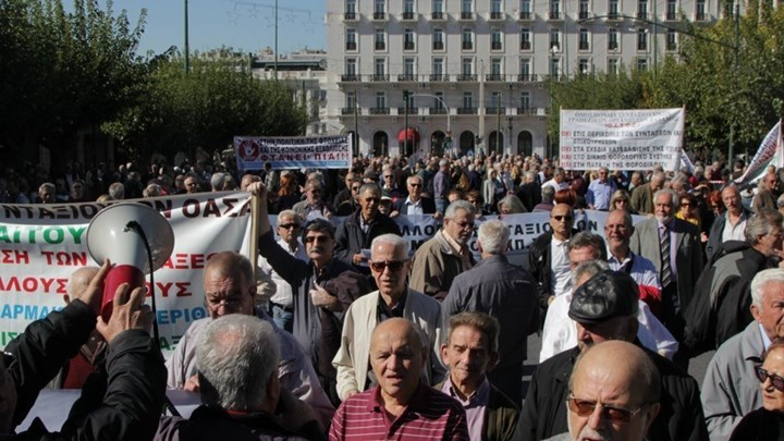 TO ΠΑΝΕΛΛΑΔΙΚΟ συλλαλητήριο συνταξιούχων στο κέντρο της Αθήνας…