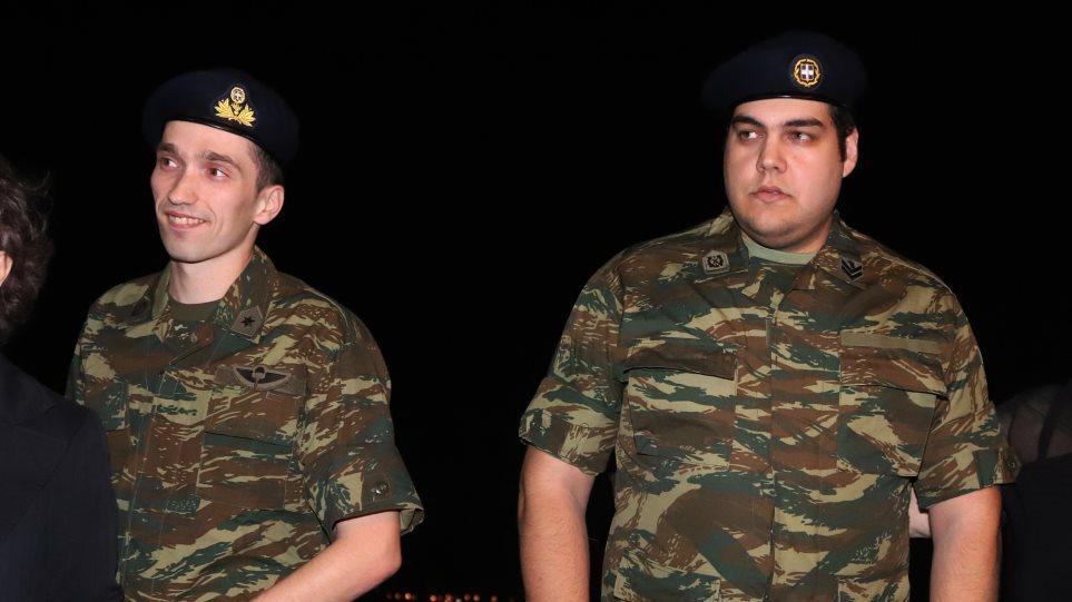 Αδριανούπολη: Στο αρχείο η υπόθεση κατασκοπείας των δύο Ελλήνων στρατιωτικών! (BINTEO)