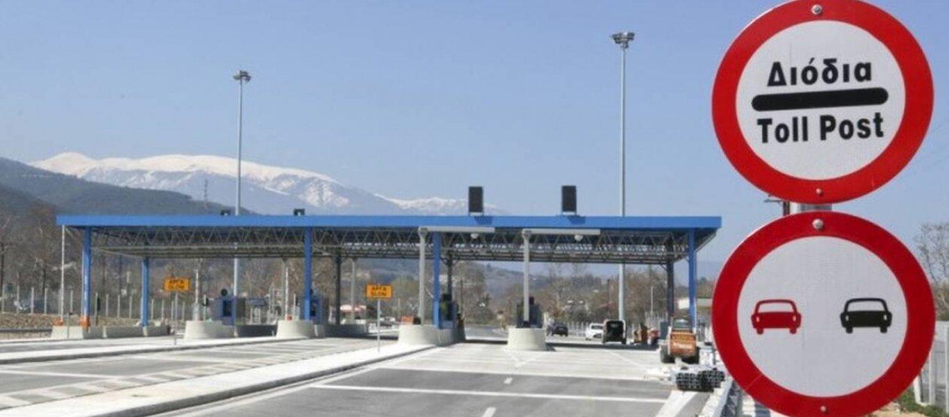 Η κυβέρνηση θα κλείσει τους αυτοκινητόδρομους για το Πάσχα – ΓΓ Ειδικών Φρουρών: «Έχουμε πόλεμο – Δεν φεύγει κανείς»