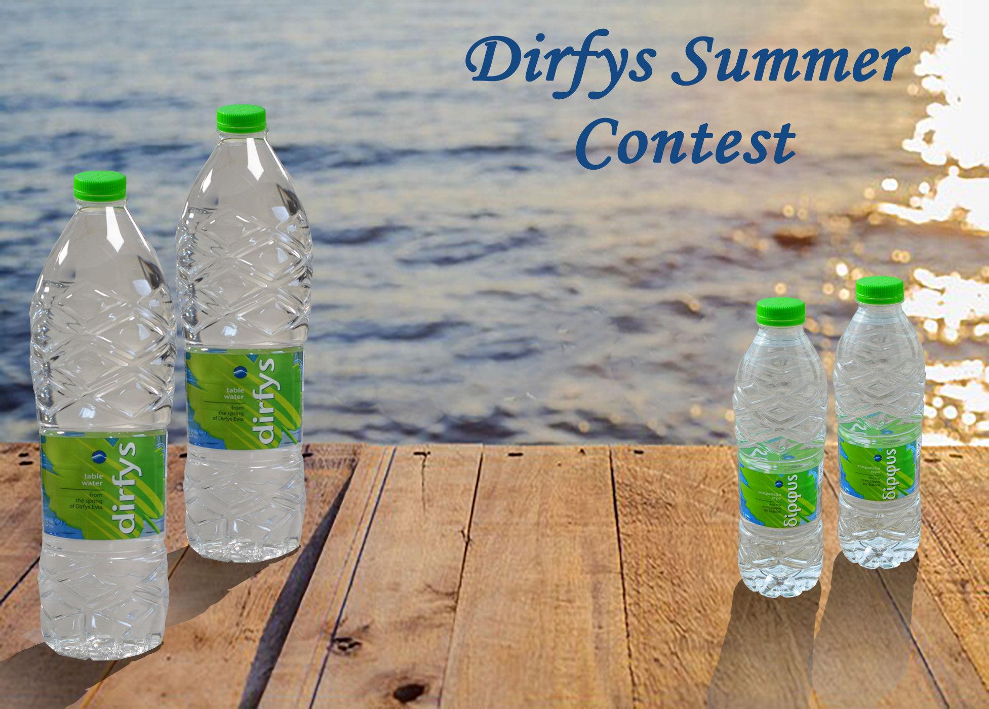 Σβήσε τη δίψα σου με τη δροσιά του νερού Δίρφυς!