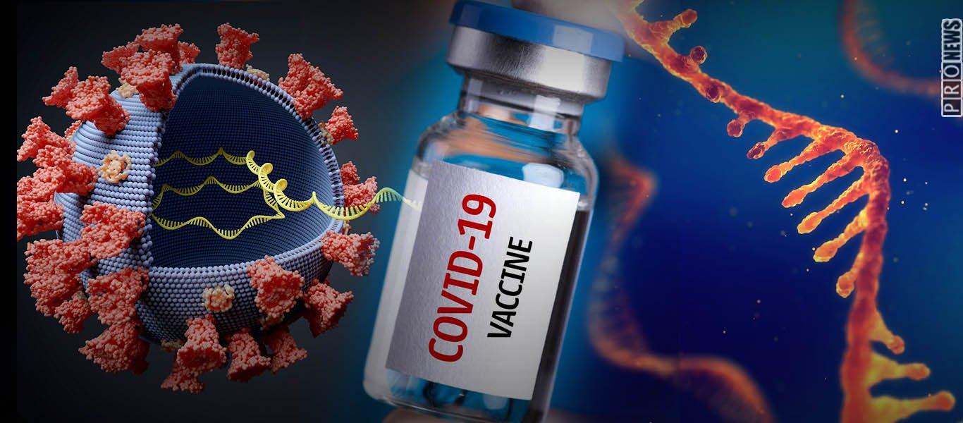 Γιατί ο εμβολιασμός κατά του Covid-19 θα είναι «υποχρεωτικός» – Η σχέση της τεχνολογίας mRNA με καρκίνο και αυτοάνοσα! (ΒΙΝΤΕΟ)