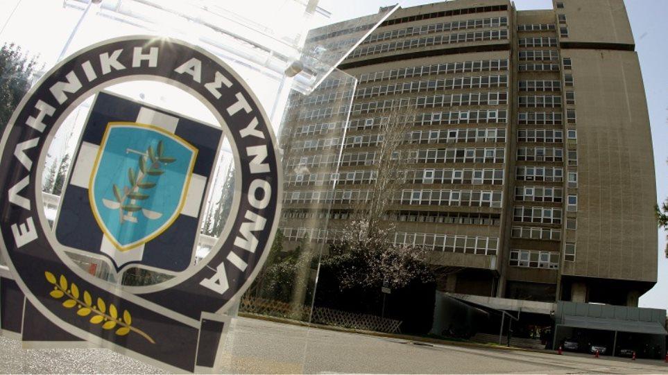 ΕΛ.ΑΣ.: Προσοχή στη νέα απάτη με fake e-mails δήθεν από την αστυνομία!