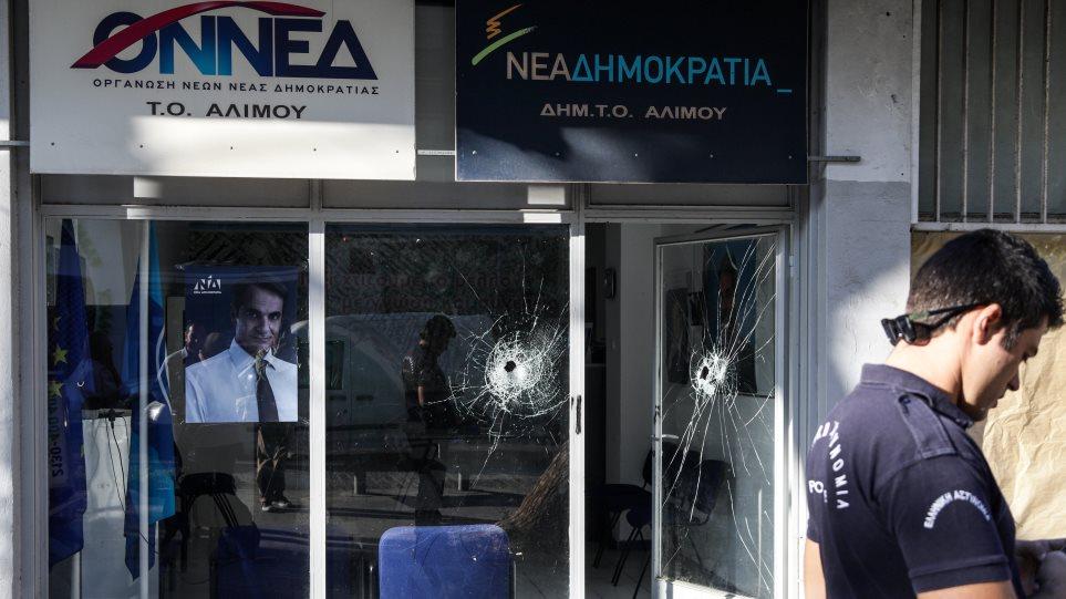 EΛΑΣ – ΗΧΗΤΙΚΟ ΝΤΟΚΟΥΜΕΝΤΟ: Ειδικό σχέδιο μετά τις επιθέσεις σε γραφεία της ΝΔ – Ακούστε τις εντολές που δίνονται!