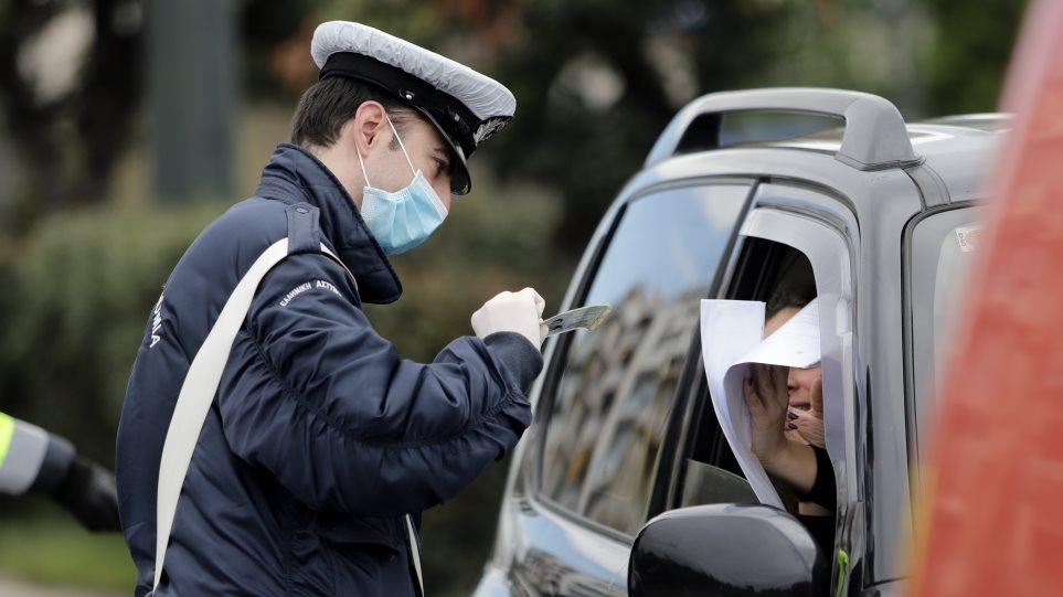 Απαγόρευση κυκλοφορίας: Ανακούφιση για τα μέτρα μετά το «crash test» της Ανάστασης – Συλλογική υπακοή με «Πάσχα στα μπαλκόνια», για να έρθει πιο κοντά η κανονικότητα – Ελάχιστες «παραφωνίες»