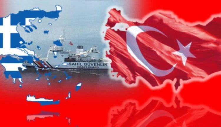 Stratfor: H Ελλάδα ετοιμάζεται για σύγκρουση με την Τουρκία – Πώς θα κινηθούν Ευρώπη και ΗΠΑ…
